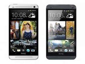 HTC One M7 begeniye sunulacak