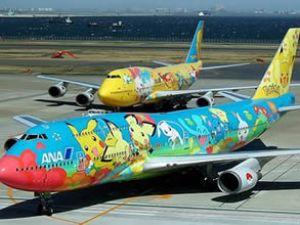 7. beş yıldızlı havayolu All Nippon oldu