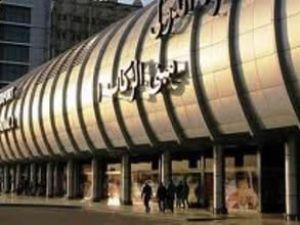 İran-Mısır uçuşları yeniden durduruldu