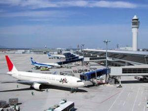 Çin havaalanında bomba paniği yaşandı
