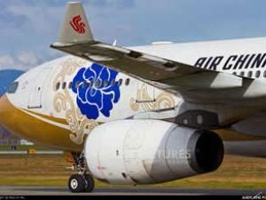 Air China'dan 100  Airbus A320 siparişi