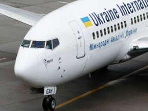 UIA, tarifeli uçuşlarında terminal değişiyor
