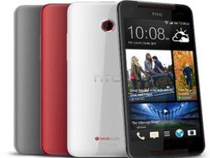 Yöneticiler HTC'nin geleceği çaldılar