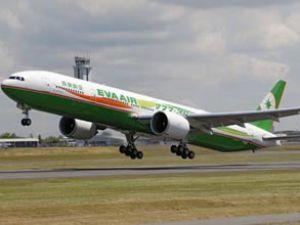 EVA Air, Star Alliance birliğine katılıyor