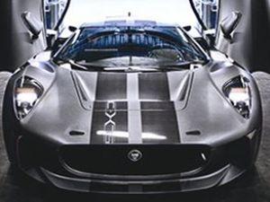 Jaguar'ın hibrit spor otomobili göründü