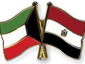 Katar, Mısır'a yardımlarına devam ediyor