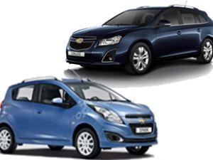 Chevrolet'ler Frankfurt Fuar'ına hazır