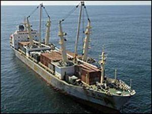 Yemen'de Cihan-1'in mürettebatına ceza