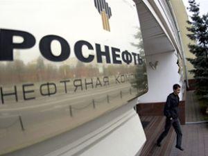 Petrol Devi Rosneft'ten Sibirya'ya yatırım