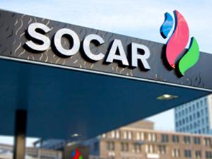 Socar Türkiye'den flaş hisse satışı