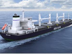Conti Denizcilik'ten Çin'e gemi siparişi