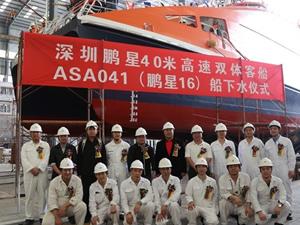 Afai Tersanesi, 'Peng Xing 16'yı denize indirdi