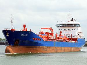 İÇDAŞ, iki tankerini 42 milyon dolara sattı