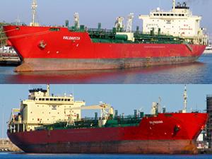 Navigazione, VALPADANA ve VALDAOSTA'yı sattı