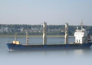 M/V HAMAL gemisi, Setubal Limanı'nda tutuklandı