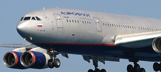 Aeroflot'un ekonomik şirketi İstanbul'a da uçacak