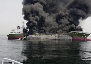 Japonya'da petrol tankeri patladı: 7 yaralı