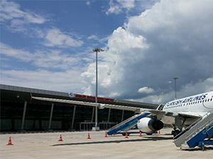ÇHS Bingöl Havalimanı'nda da hizmet vermeye başladı