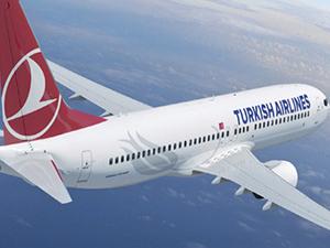 Atatürk Havalimanı'nda yer kazası meydana geldi