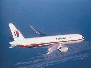 Kayıp uçağın gizemini çözene 5 milyon dolar ödül