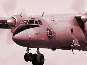 Rusya yanlıları Ukrayna uçağını vurdu