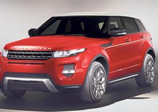 İngiliz oto devi Land Rover'a dava açtılar