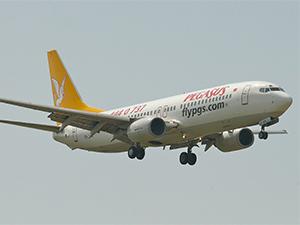 Pegasus, Bahreyn'e ilk uçuşunu gerçekleştirdi