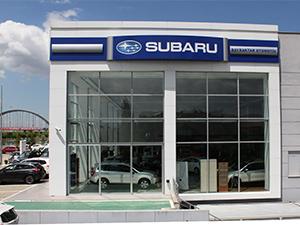 Subaru, Bayraktar Grubu ile Bursa'da