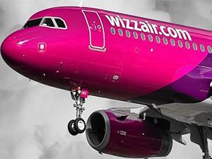 Wizz Air halka arz projesinden vazgeçti