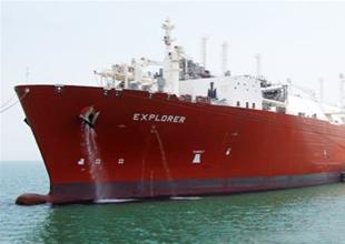 Explorer adlı LNG tankerinde yangın çıktı