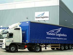 Yusen Logistics, İnci'den hisse almak istiyor