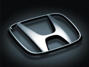 Honda 2 milyon aracını geri çağırdı