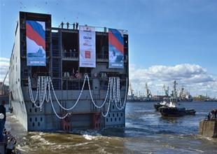 Rus mistral gemisi Fransa'ya gönderildi