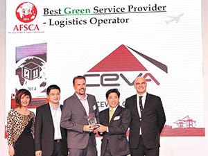 CEVA, 'en yeşil lojistik şirketi' seçildi