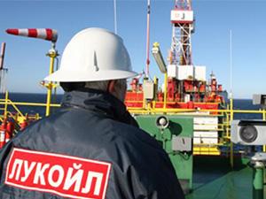 Lukoil, Irak'a yatırım yapacak