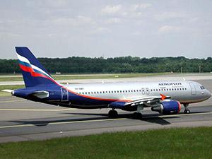 Uçuş görevlisine fiziksel güç kullanmanın cezası 20 yıla kadar varıyor