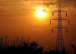 Enerjiye uluslararası yatırımcı ilgisi arttı