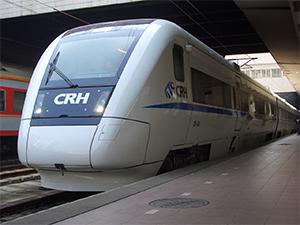 Şincan'dan İstanbul'a hızlı tren