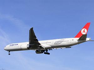 THY uzun mesafeli uçuş platformu görüşmesini yalanladı