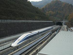 Japonlar raysız tren üretecek
