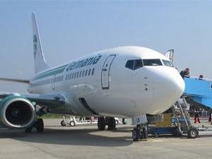 Zonguldak Havalimanı'ndaki yurtdışı uçuşlar artırılacak