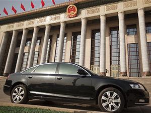 Çin'de rutin devlet işleri için araç alınmayacak