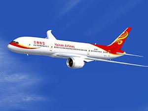 Hainan Hava Yolları 50 adet Boeing alacak