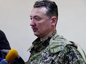 Düşürülen uçak için şüpheler Igor Strelkov üzerinde