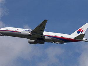 Malezya Havayolları, Suriye hava sahasından uçacak