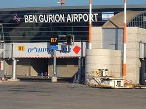 İsrail, ABD'den uçak seferlerinin yeniden başlatılmasını talep etti
