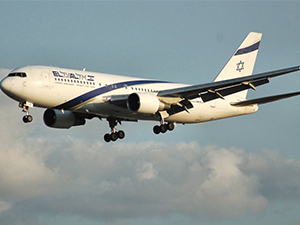 İsrailli yolcular Atina üzerinden ülkelerine döndüler