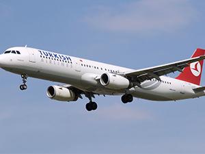 THY uçağında bağıran yolcu krizi
