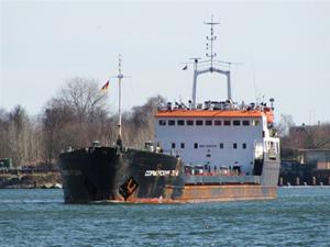 Azak Denizi'nde iki gemi çatıştı