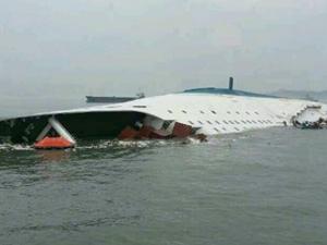 200 kişiyi taşıyan feribot battı